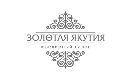 "<span style=""font-weight: bold;"">Ч/б логотип</span>"